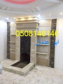 ابووو ع (289895445) 