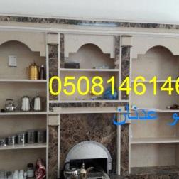 ابووو ع (289895447) 