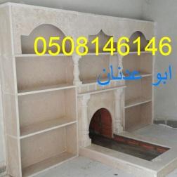 ابووو ع (289895451) 