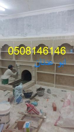 ابووو ع (289895452) 