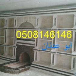ابووو ع (289895457) 