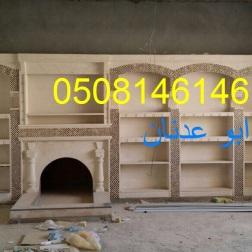 ابووو ع (289895458) 