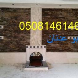 ابووو ع (289895459) 