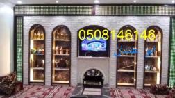 ابووو ع (289895460) 