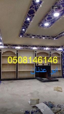 ابووو ع (289895462) 