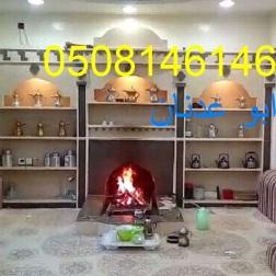 ابووو ع (289895463) 
