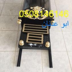 ابووو ع (289895464) 