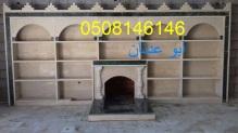 ابووو ع (289895466) 