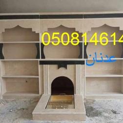 ابووو ع (289895469) 