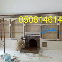 ابووو ع (289895471) 