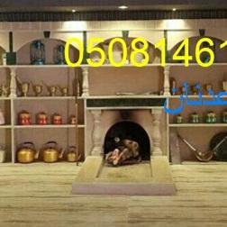 ابووو ع (289895475) 
