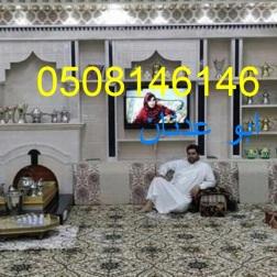 ابووو ع (289895476) 