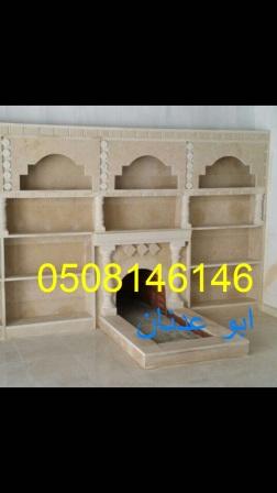 ابووو ع (289895478) 